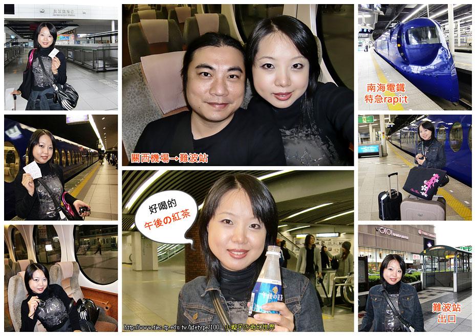 2010-10-28-04.jpg